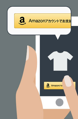 1045850_other_services_amazon_pay_marketing_guide_illustration_270x760_2